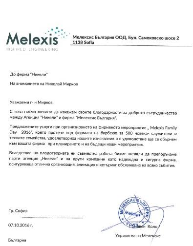 melexis reclam