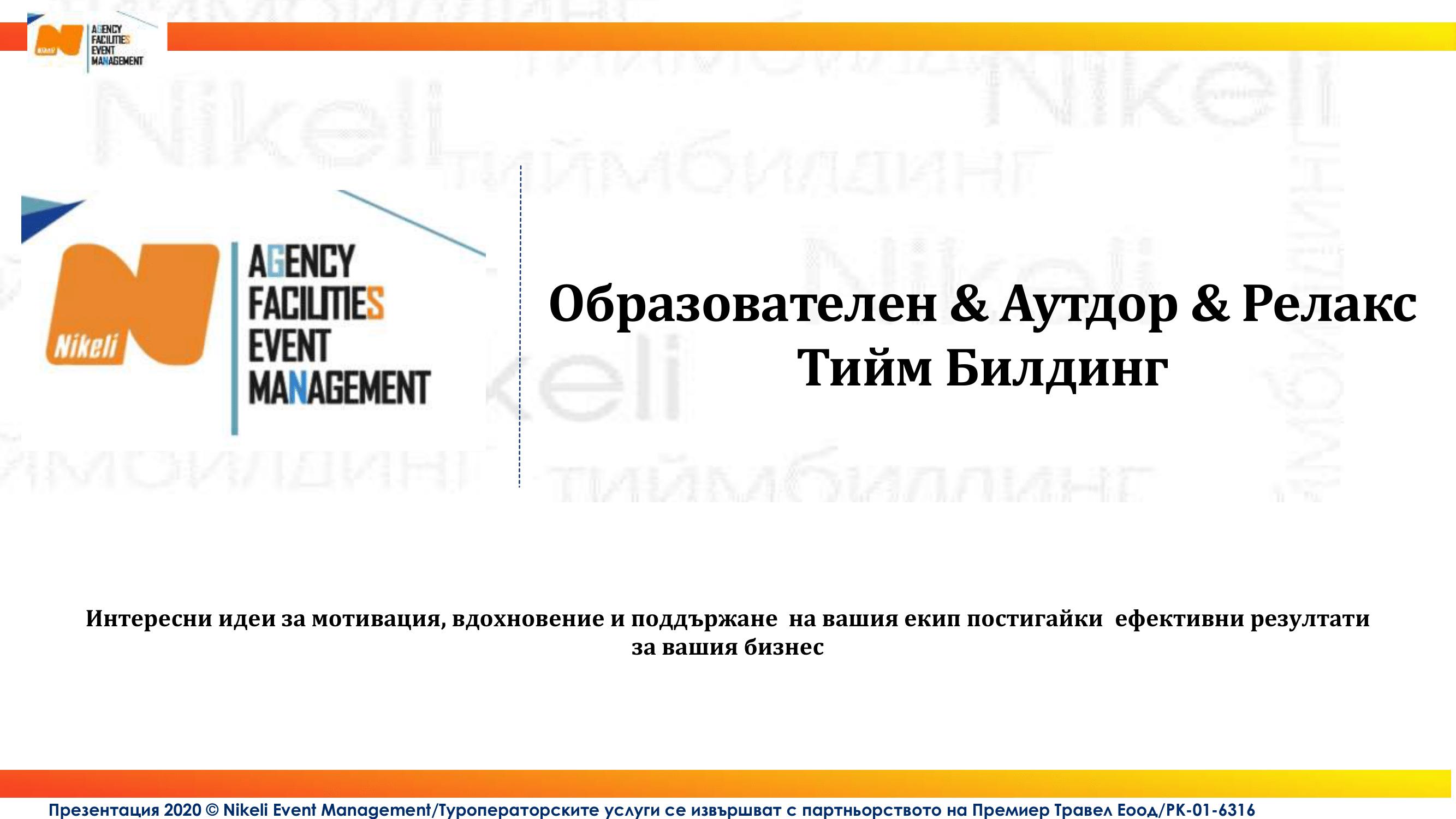 TeamBuilding-Nikeli-Event-Managemen-REA-2020-01