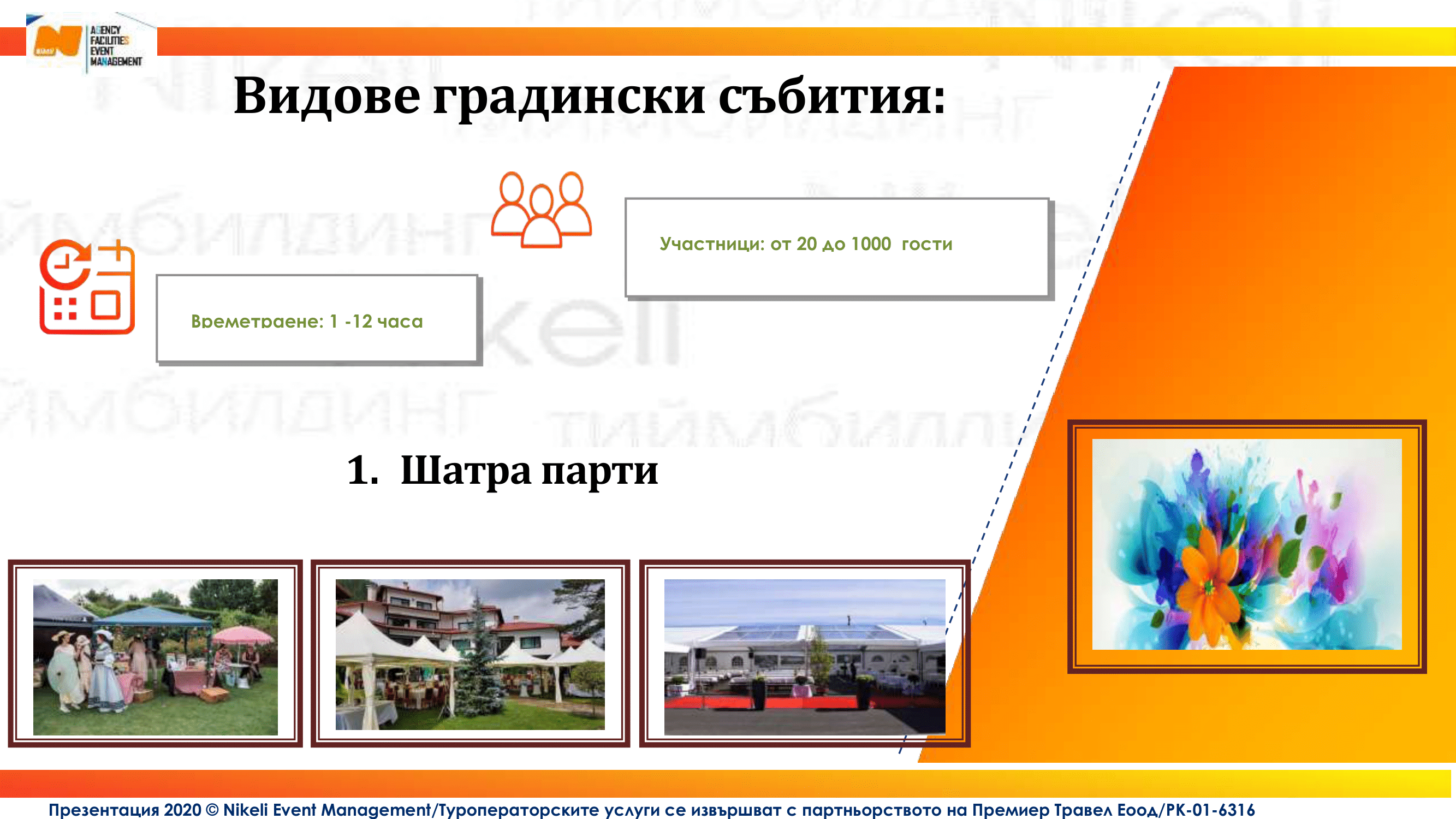 TeamBuilding-Nikeli-Event-Managemen-REA-2020-10