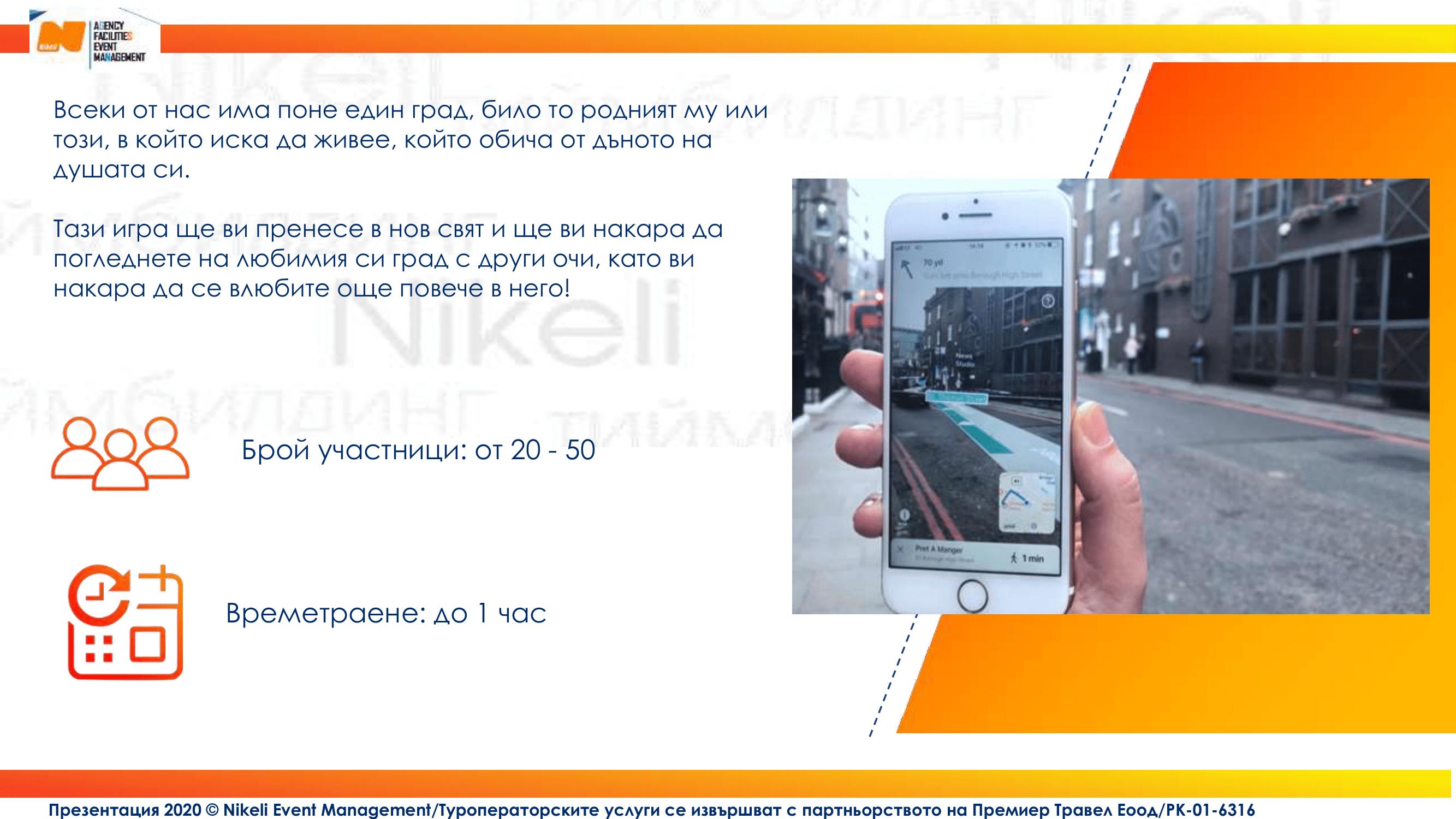 TeamBuilding-Nikeli-Event-Managemen-REA-2020-13