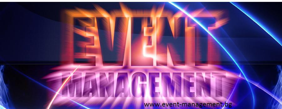 Как да изберем агенция за организиране на коледно парти?