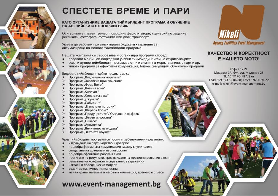 broshura1